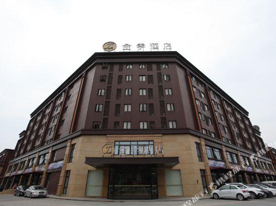 全季酒店(上海康桥秀沿路店)