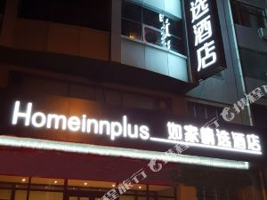 Home Inn Plus (Yan'an Baimi Avenue)