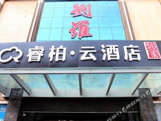 酒店(青岛开发区