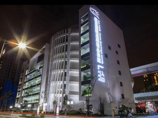 歐遊國際連鎖精品旅館-新荘館