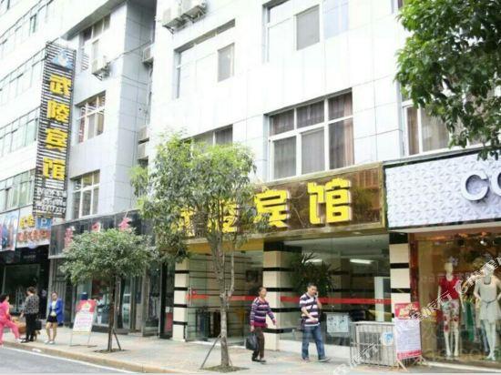 咸丰武陵宾馆附近酒店宾馆, 咸丰宾馆价格查询