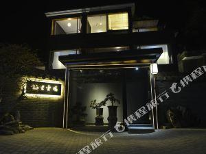 Meili Yunwu Hotel