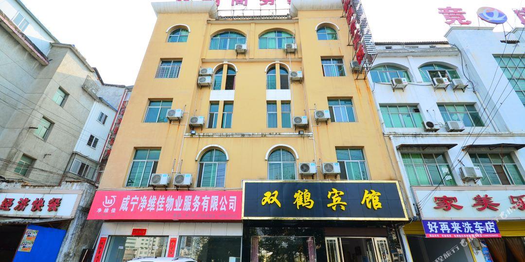 阳光酒店 查看双鹤宾馆附近的公交站 交警二大队临时站 双鹤桥 职