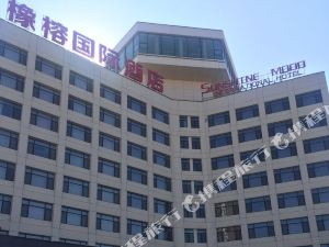 Xiangrong International Hotel