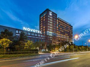 上海客莱福诺富特酒店(原康桥诺富特酒店)1晚+上海迪士尼度假区门票・Novotel品质,一站地铁直达迪士尼!