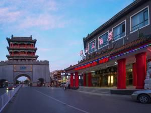 亚泰大酒店(沈阳中街故宫店)图片