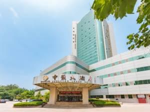 济南中豪大酒店图片