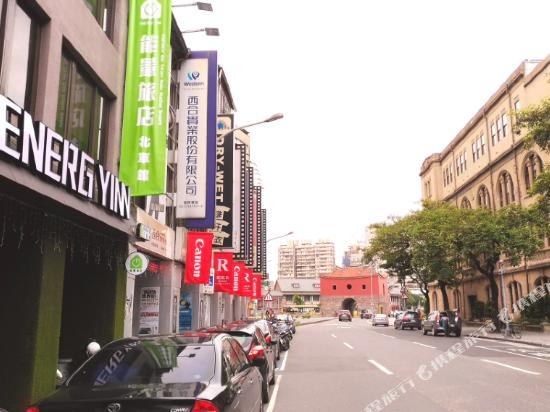 台北能量旅店-台北車站館