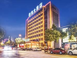 南浔四海大酒店图片