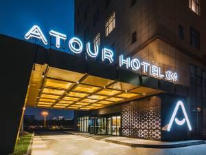 太仓东仓南路亚朵酒店图片