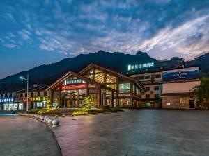 三清山丽呈远洲酒店图片