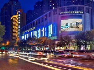 美豪丽致酒店(天津滨江道店)图片