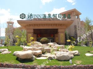 Tang Inn Hot Spring Holiday Hotel