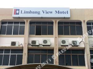 Limbang View Motel