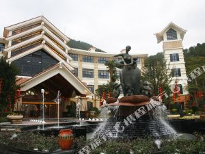 Hakkapark International Hotel