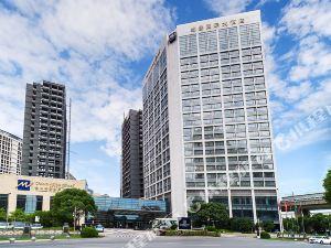Grand Metropark Hotel Kunshan