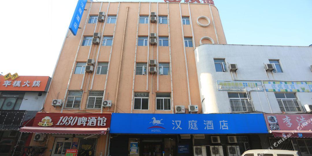 汉庭酒店(青岛台东万达店)