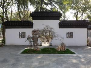 格林东方酒店(苏州山塘街园林文化店)图片