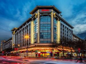 西安北大街希尔顿欢朋酒店图片