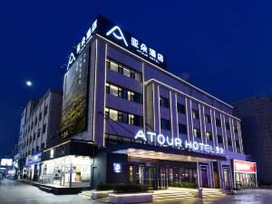 大连开发区金马路亚朵酒店图片