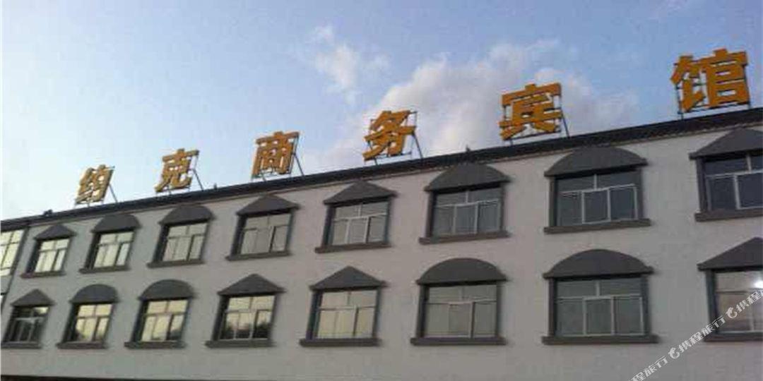 延安宝塔区李渠镇刘庄村圣恒通驾校对面