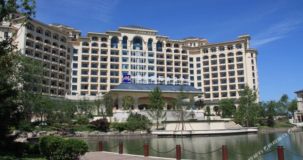 维景国际会议中心