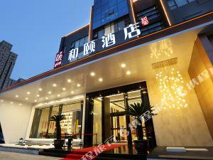 Yitel Yunlong Wanda Plaza