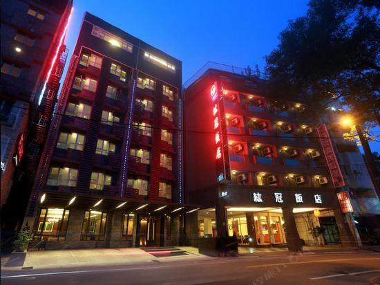 宜蘭礁溪紘冠飯店