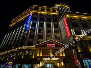 Tujia Sweetome Vacation Rentals (Shennongjia Xinyi)