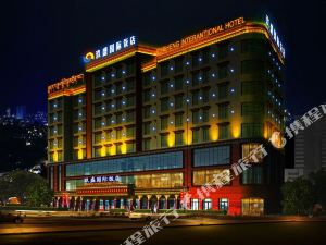 Jiusheng International Hotel