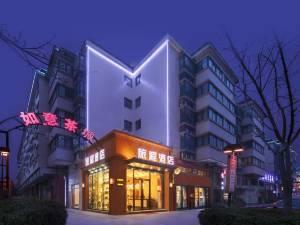 旅程酒店(郑州CBD会展中心店)图片