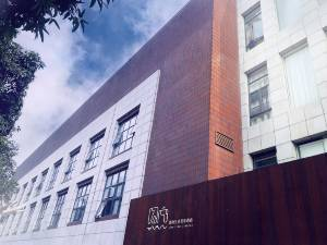 广州图南生活美学酒店图片