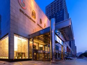 石家庄国际大厦图片