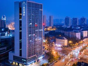 长沙喜盈门范城亚朵酒店图片