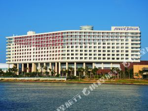 Howard Johnson New Port Resor Haikou Haikou