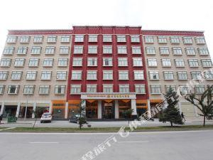 Linzhi Conch Hotel