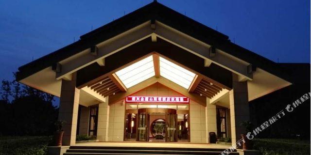 绍兴会稽山阳明酒店 可加购柯岩风景区/安昌古镇·越地风情园林式度假