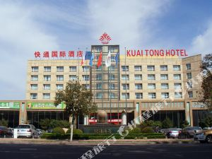 Qingdao Kuaitong International Hotel Циндао