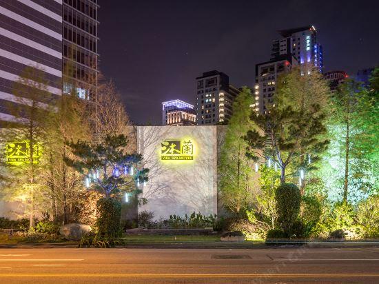 台中沐蘭精品旅館