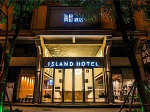 平潭海岛酒店图片