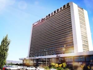 内蒙古万浩大酒店图片