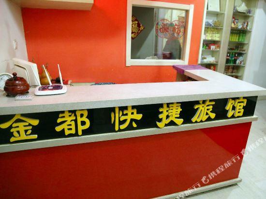 【携程攻略】哈尔滨华燕奥特莱斯购物中心购物
