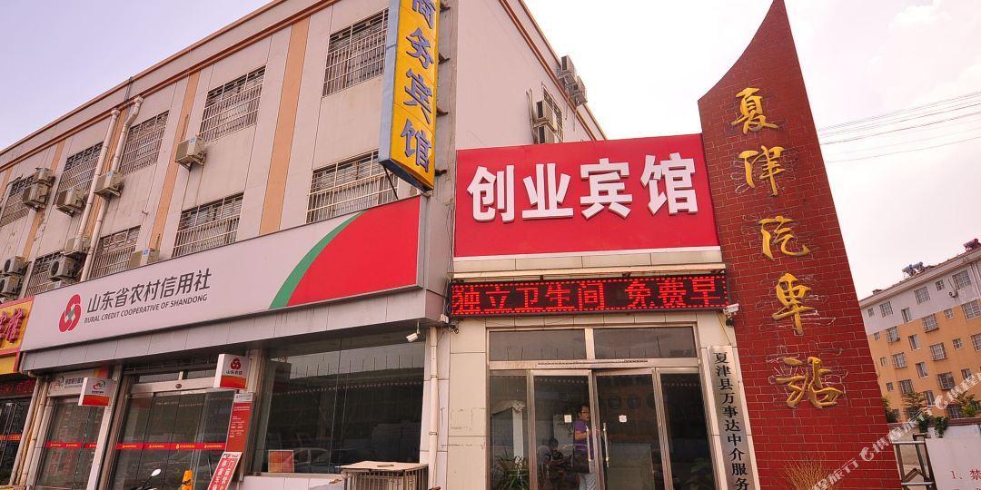 夏津夏津县夏津汽车站西门北邻