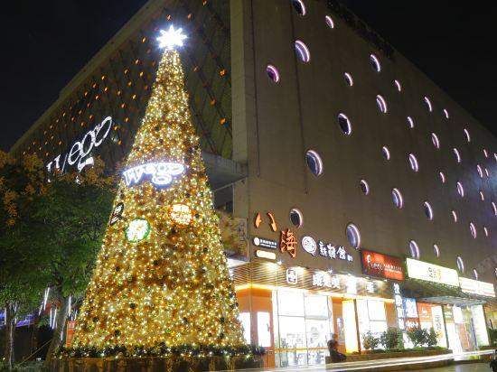 台北大直薇閣精品旅館