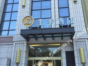 Ji Hotel (Shangrao Executive Center)