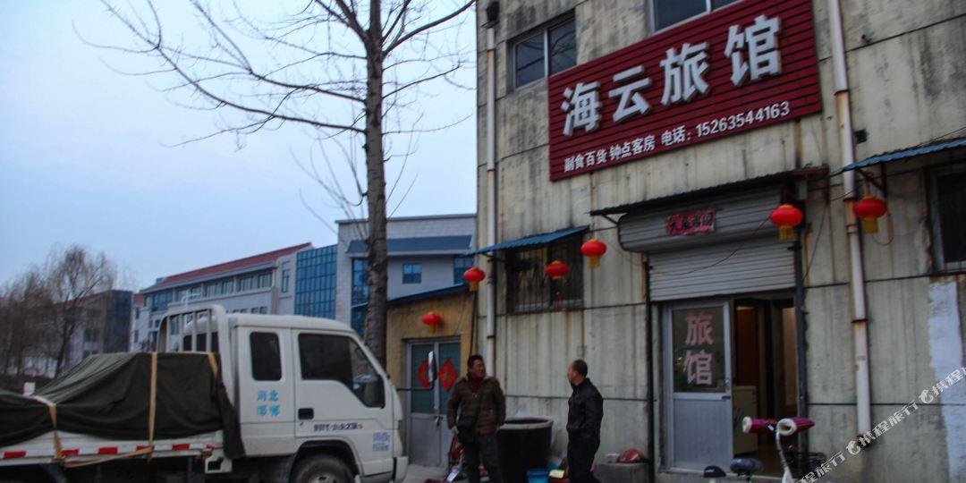 枣乡街南首实验幼儿园十字路口往东50米路南