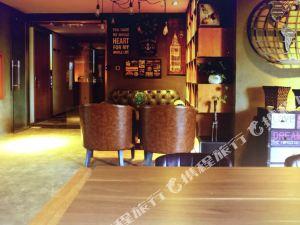 亲子!�捶染频�(北京榆垡新机场店)1晚+双人早餐+2大1小北京野生动物园自驾车票+家庭套票(儿童身高1.2-1.4m之间)・【酒店距离景区不到2公里】赠每人1张现磨咖啡券