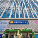 Tujia Sweetome Vacation Rentals (19632917) photo
