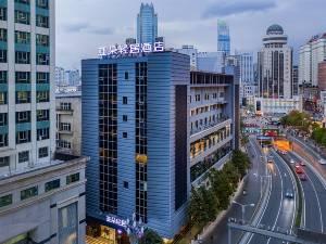昆明南屏步行街亚朵轻居酒店图片