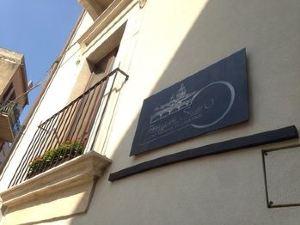 테라차니 스위트(Terrazzani Suite)
